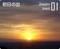 The first sunrise of a new year of the sky