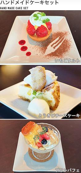 Handmade cake set. jpg