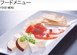 Foods menu. jpg
