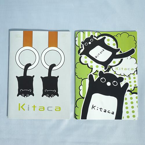 Kitaca A5 notebook