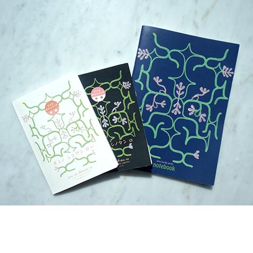 Ainu A5 notebook A6 memo pad