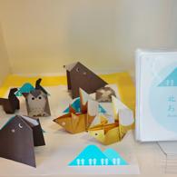 North animal origami